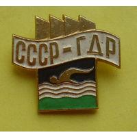 СССР - ГДР. Плавание. 1056.