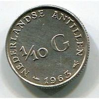 НИДЕРЛАНДСКИЕ АНТИЛЫ - 1/10 ГУЛЬДЕНА 1963
