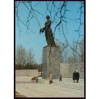 Аэрофлот - Ленинград На Пискарёвском кладбище