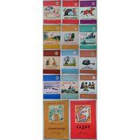 """Детские книги из серий """"Читаем сами"""" (12 шт.) и """"Книга за книгой"""" (2 шт.). Одним лотом"""