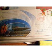 Чемпионат мира по хоккею с шайбой 2014 г. в Минске Спорт ХМК СГ ПД Беларусь 2014