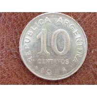 10 сентаво 1956 Аргентина