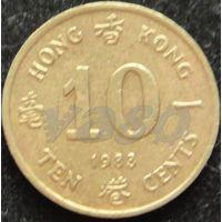 185:  10 центов 1983 Гонконг