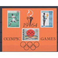 [1876] Гана 1964. Спорт.Футбол.Олимпиада. БЛОК.