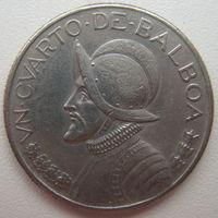 Панама 1/4 бальбоа 1993, 1996 г. Цена за 1 шт. (u)