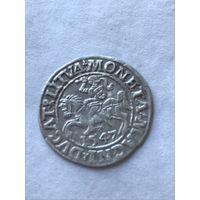 Полугрош 1547   - с 1 рубля.