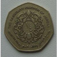 Иордания 1/4 динара 2008