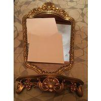 Зеркало в золотой раме с консолью Германия