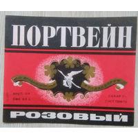 Этикетка. вино СССР-МССР. 0057
