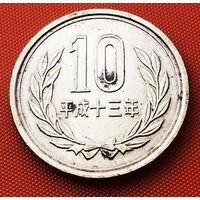 117-26 Япония, 10 йен 2001 г.