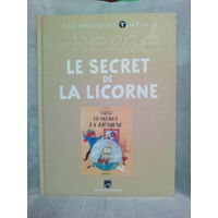 Книга Le Secret de La Licorne. Les Archives Tintin. Коллекционная.
