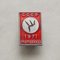 Спартакиада СССР 1971 ГИМНАСТИКА