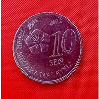 36-25 Малайзия, 10 сен 2012 г. Единственное предложение монеты данного года на АУ