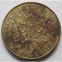 Кения 10 центов 1971