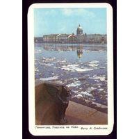 Ленинград Ледоход на Неве