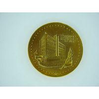 Настольная медаль. #03