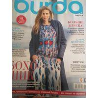 Журнал мод BURDA MODEN 01/2016 С ВЫКРОЙКАМИ