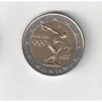 2 евро  Греции 2004 года.Олимпиада 2004