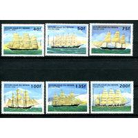 Бенин - 1996г. - Парусники - полная серия, MNH [Mi799-804] - 6 марок