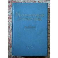 Медицинский справочник для фельдшеров