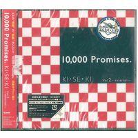 CD+DVD, Limited Edition Ki.Se.Ki - 10,000 Promises (2005) J-POP