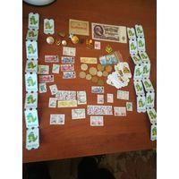 Лот коллекционирование (хорошая коллекция для начинающего коллекционера!!!) монет, марок, банкнот, военной атрибутики, и многое др.