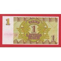 ЛАТВИЯ. 1 рублис 1992г. UNC.  распродажа