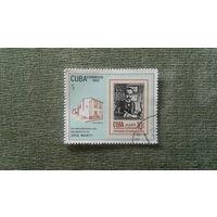 Куба 1983. 130-летие со дня рождения писателя Жозе Марти. Полная серия.