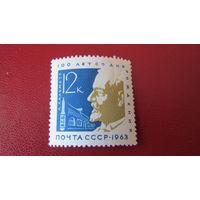 CCCР 1963г.  75-летие Пастеровского института в Париже