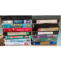 Видеокассеты (лицензия и не очень) 1 шт. либо все (дешевле)