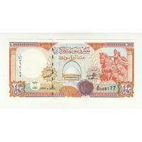 Сирия 200 фунтов 1997 года. Нечастая! Состояние UNC!