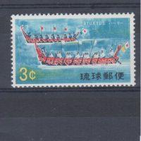 [625] О.Рюкю Япония 1969. Спорт.Гребля,лодки.