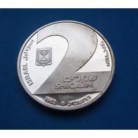 Израиль. 2 шекеля 1983г.35 лет независимости.