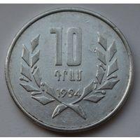 Армения 10 драмов, 1994 г.