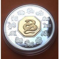 КАНАДА Proof 15 долларов 2001 г СЕРЕБРО (925) ПОЗОЛОТА Год ЗМЕИ Лунный календарь