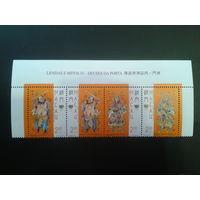 Китай 1997 Макао, колония Португалии Легенды и мифы, сцепка