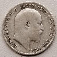 Великобритания 3 пенс 1907