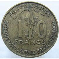 Фр. Зап. Африка 10 франков 1957 (140)