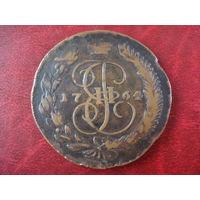 5 копеек 1764 ММ медь (красный монетный двор московская монета )