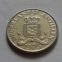 25 центов, Нидерландские Антильские острова, (Антиллы) 1976 г.