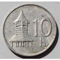 Словакия 10 геллеров, 1996 г.