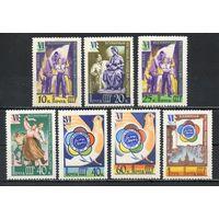 Всемирный фестиваль СССР 1957 год серия из 7 марок
