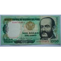 Перу 1000 солей1981г