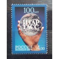 100 лет ИТАР-ТАСС, Россия, 2004 год, 1 марка