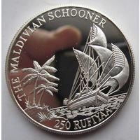 Мальдивы. 250 руфий 1410 \ 1990 г. Серебро (365)