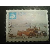 Чили 1981 чилийская станция в Антарктиде
