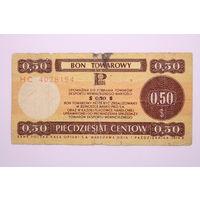 Польша, Товарные боны 0,50 доллара 1979 год.