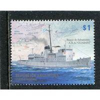 Аргентина. Исследования Антарктики. Аварийно-спасательное судно Гуарани