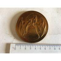 Памятная настольная медаль Хатынь 1941-1944