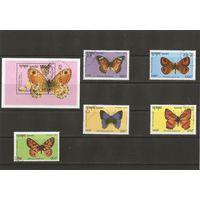 Камбоджа 1993 Бабочки полная серия 5 марок+блок